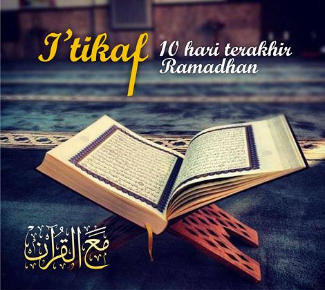 Panduan Itikaf Ramadhan H Screenshot Thumbnail Download Lengkap