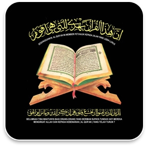 Kembali Kepada Al Quran dan As Sunnah, Menurut Pemahaman Siapa?