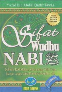 sifat wudhu nabi shalallahu 'alaihi wasalam