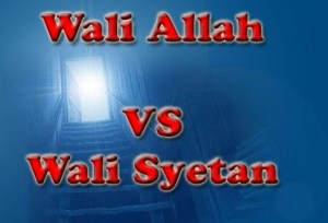 Unduh 8500 Wallpaper Para Wali Allah HD Gratid