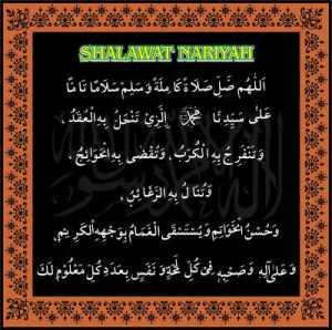 shalawat bidah (shalawat neraka)