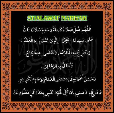 Shalawat Nariah