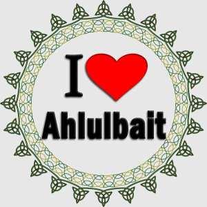 cinta-ahlul-bait