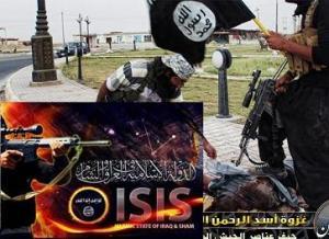 wajib memerangi khawarij ISIS