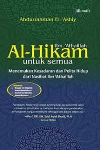 alhikam kitab sufi yang menyesatkan