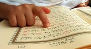 Mengajarkan-Anak-Membaca-Al-Quran